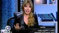 برنامج 90 دقيقه حلقة الاحد 9-4-2017