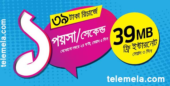 grameenphone 39tk recharge offer
