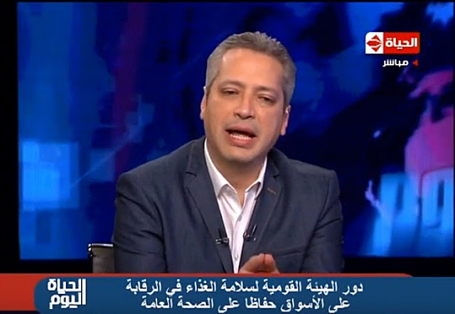 برنامج الحياة اليوم 10/2/2018 تامر أمين الحياة اليوم السبت 10/2