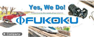 Lowongan Kerja PT Fokoku Tokai Rubber Indonesia - Operator Produksi