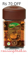 Bru Gold Instant Coffee 100g For Rs 175 ( Mrp 245 ) Free Shipping at Amazon rainingdeal.in