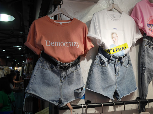 """Democrazy"" and ""Help Me!"" shirts"