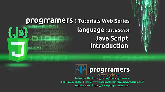 Java Script Tutorials - Introduction