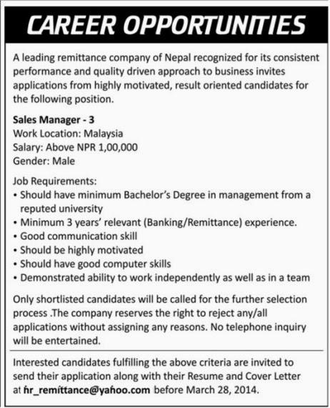 Job Application Letter For Storekeeper Job Application Letter