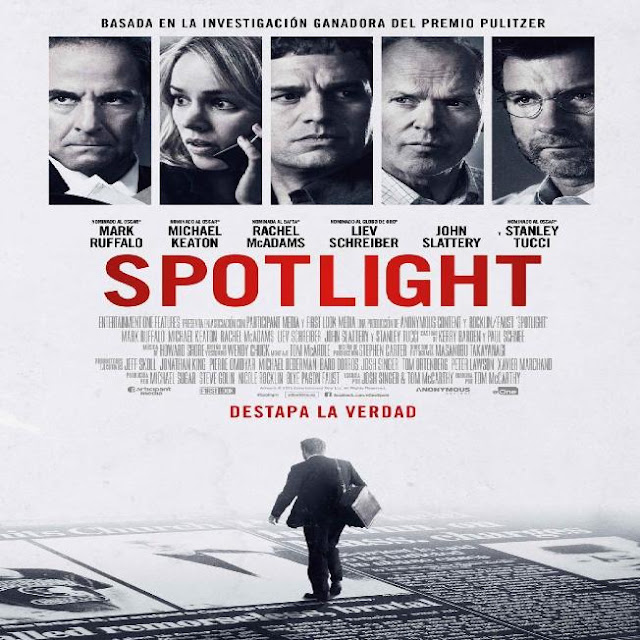 Cine Spotlight