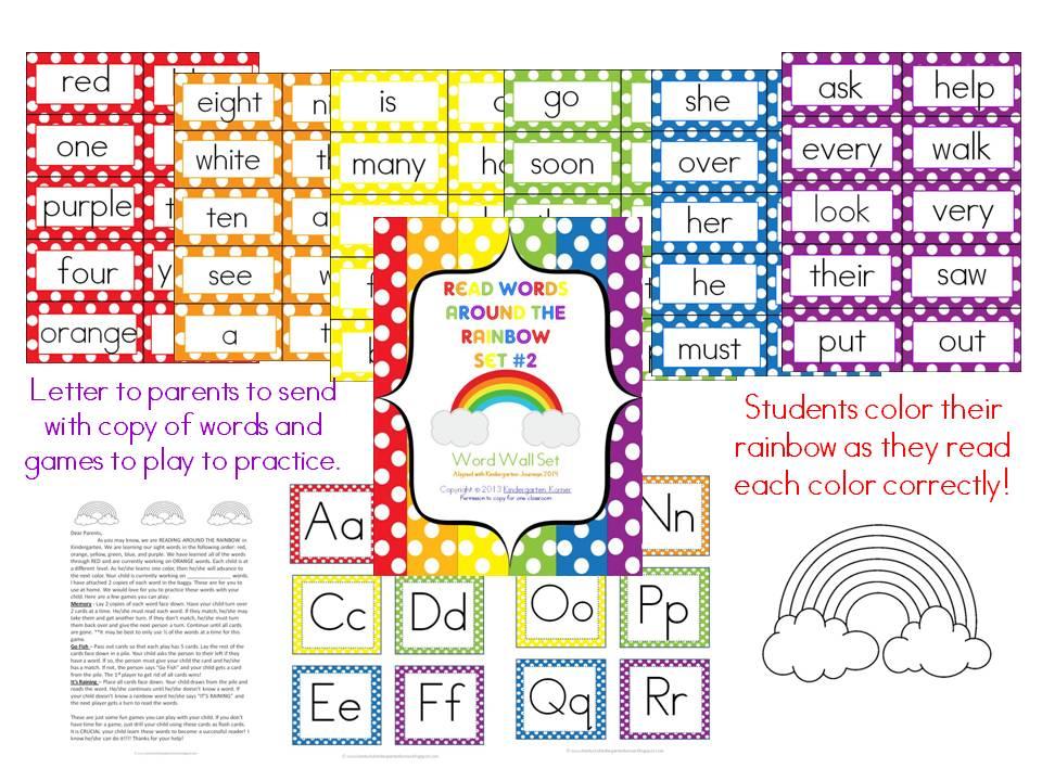reading around the rainbow sight words kindergarten korner
