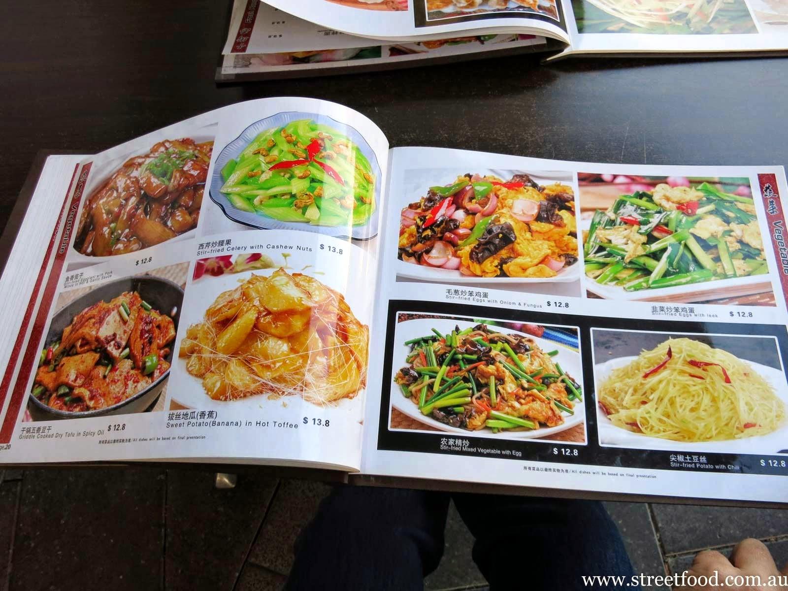 Best Chinese Restaurant Waterloo