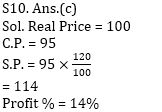RRB NTPC Mathematics Quiz : 25th September_140.1