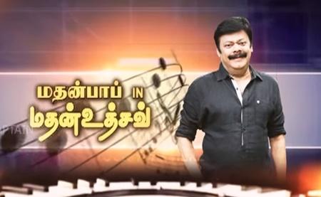 Madhan Bob In Madhan Utsav – Special Show   Captain TV