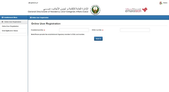 eDNRD becomes compulsory in Dubai