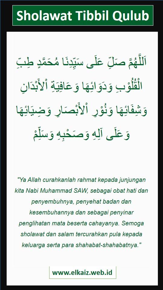 Teks Sholawat Tibbil Qulub dan Terjemah