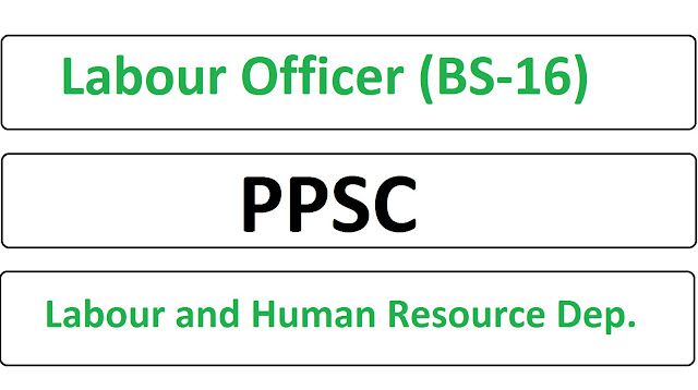 Human Resource Department | PPSC 2018