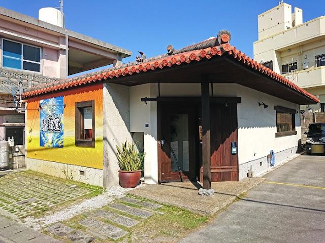 沖縄そば 龍屋の写真