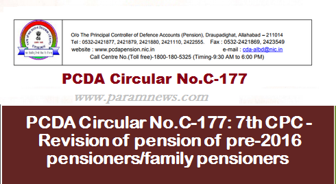 pcda-circular-noc-177-7th-pay-pension-paramnews