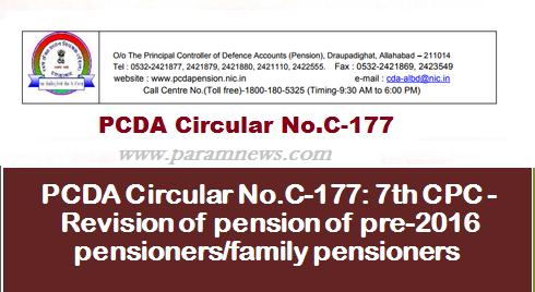 pcda-circular-noc-177-7th-pay-pension-paramnews