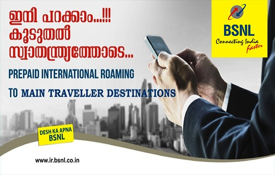 BSNL launched Prepaid International Roaming in 14 countries including Saudi Arabia, UAE, Oman, Canada & USA