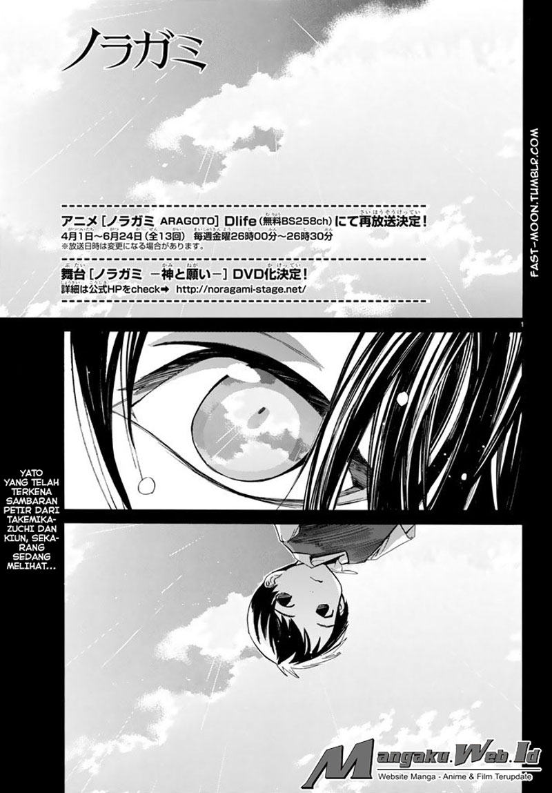 Noragami Chapter 63-1