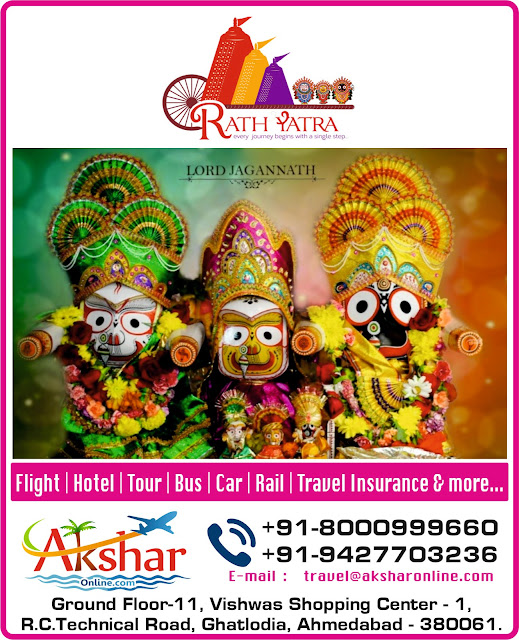 Happy Rathyatra, Rathyatra wish, aksharonline.com, akshar infocom, festival wallpaper, air ticket booking, hotel booking, tour package, car rental, travel insurance and more... Shrinath Travel agency, gujarat travels ahmedabad