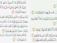 Tajwid Surat Ar Rum Ayat 1-10