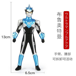 Ultraman Blu Soft Rubber Figure Toys 13cm