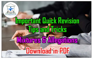 Important Quick Revision Tips and Tricks on Mixtures & Allegations | Download in PDF