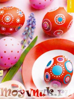 Как покрасить яйца, фото