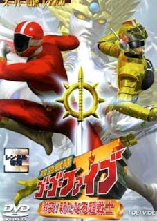 Kyukyu Sentai GoGoFive: Sudden Shock! A New Warrior - Kyukyu Sentai GoGoFive Movie VietSub