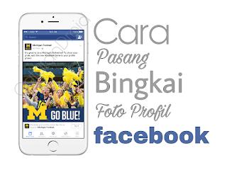 Cara Menggunakan Frame Bingkai Foto Profil Facebook