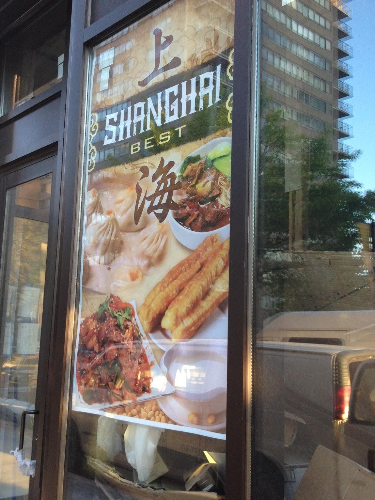 Shanghai Best Restaurant Jersey City