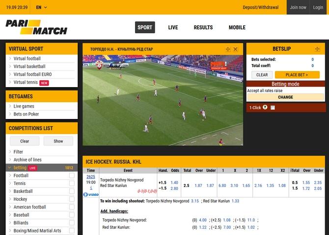 Parimatch Screen