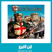 تحميل لعبة صلاح الدين القديمة الجزء الاول