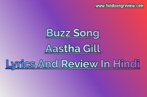 Buzz-song-lyrics-and-review