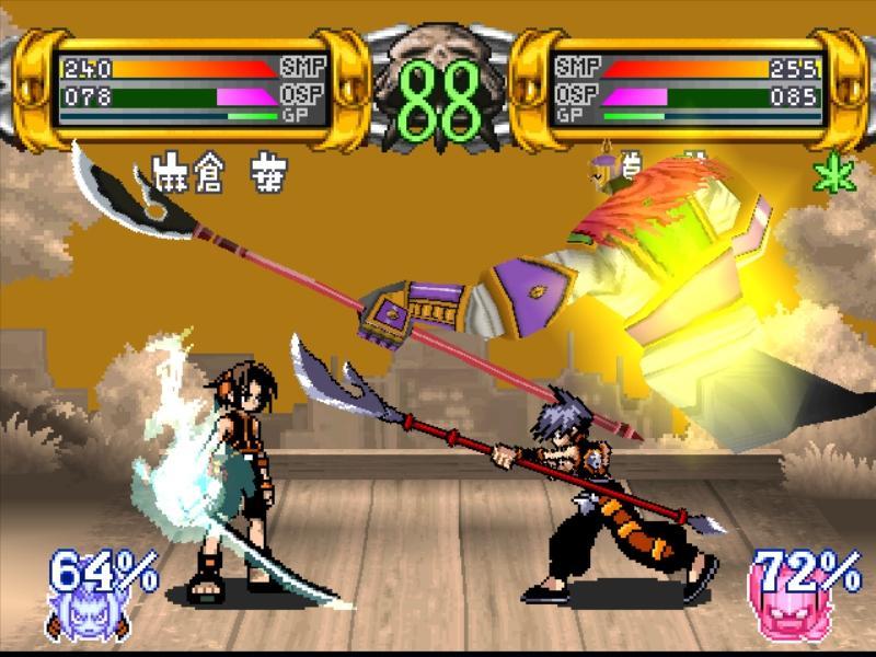 Download Game PS1 Shaman King - Spirit of Shamans - Game Tegal