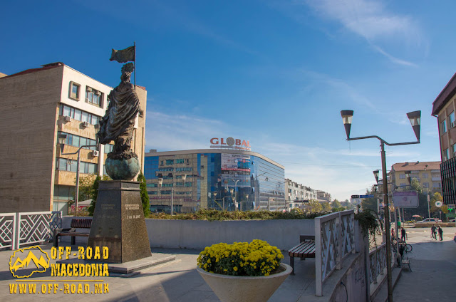 Strumica city center - Macedonia