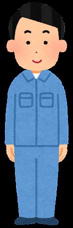 青の作業着を着た人のイラスト(男性)