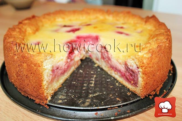 рецепт как приготовить вкусный пирог с клубникой