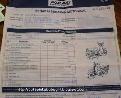 Sigadismerahjambu Pos Motosikal Guna Pos Laju National Courier