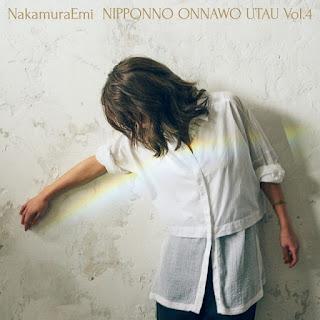 NakamuraEmi-大人の言うことを聞け-歌詞