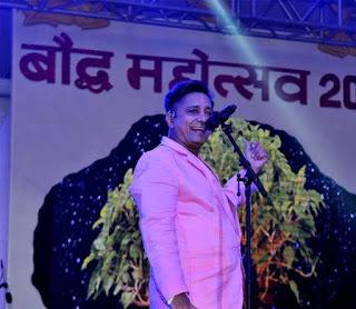 बॉलीवुड सिंगर सुखविंदर ने बौद्ध महोत्सव में कहा बिहार से है मुझे प्यार