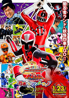 Shuriken Sentai Ninninger vs. ToQger The Movie: Ninjas in Wonderland MP4 Subtitle Indonesia