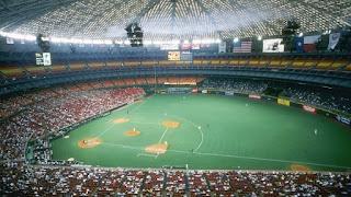 Unico juego de beisbol suspendido por lluvia, en el Astrodome de Houston