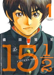 15 1/2 第01巻 zip rar Comic dl torrent raw manga raw