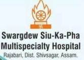 Swargdew Siu-Ka-Pha Multi-Speciality Hospital, Sivasagar Recruitment 2019