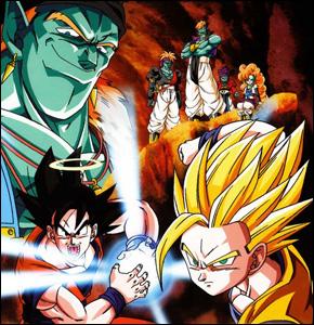 Dragon Ball Z Pelicula 09 - La galaxia corre peligro