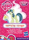 My Little Pony Wave 15 Sapphire Shores Blind Bag Card