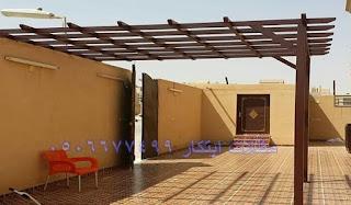 مظلات وسواتر في الخرج - المجمعة - الدوادمى - القويعية