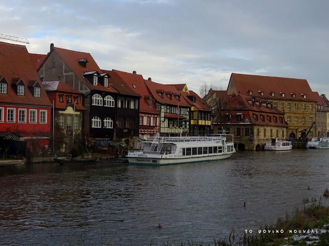 Η Μικρή Ολλανδία στο Μπάμπεργκ της Βαυαρίας / Little Holland in Bamberg, Bavaria