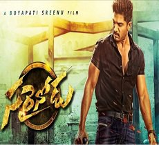 Sarainodu 10 days Collections