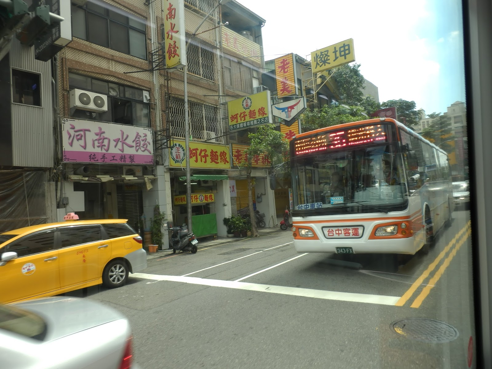 臺中市公車+日月潭客車 - 巴士貼圖及影片 - 巴士討論 - 香港討論區 Discuss.com.hk - 香討.香港 No.1