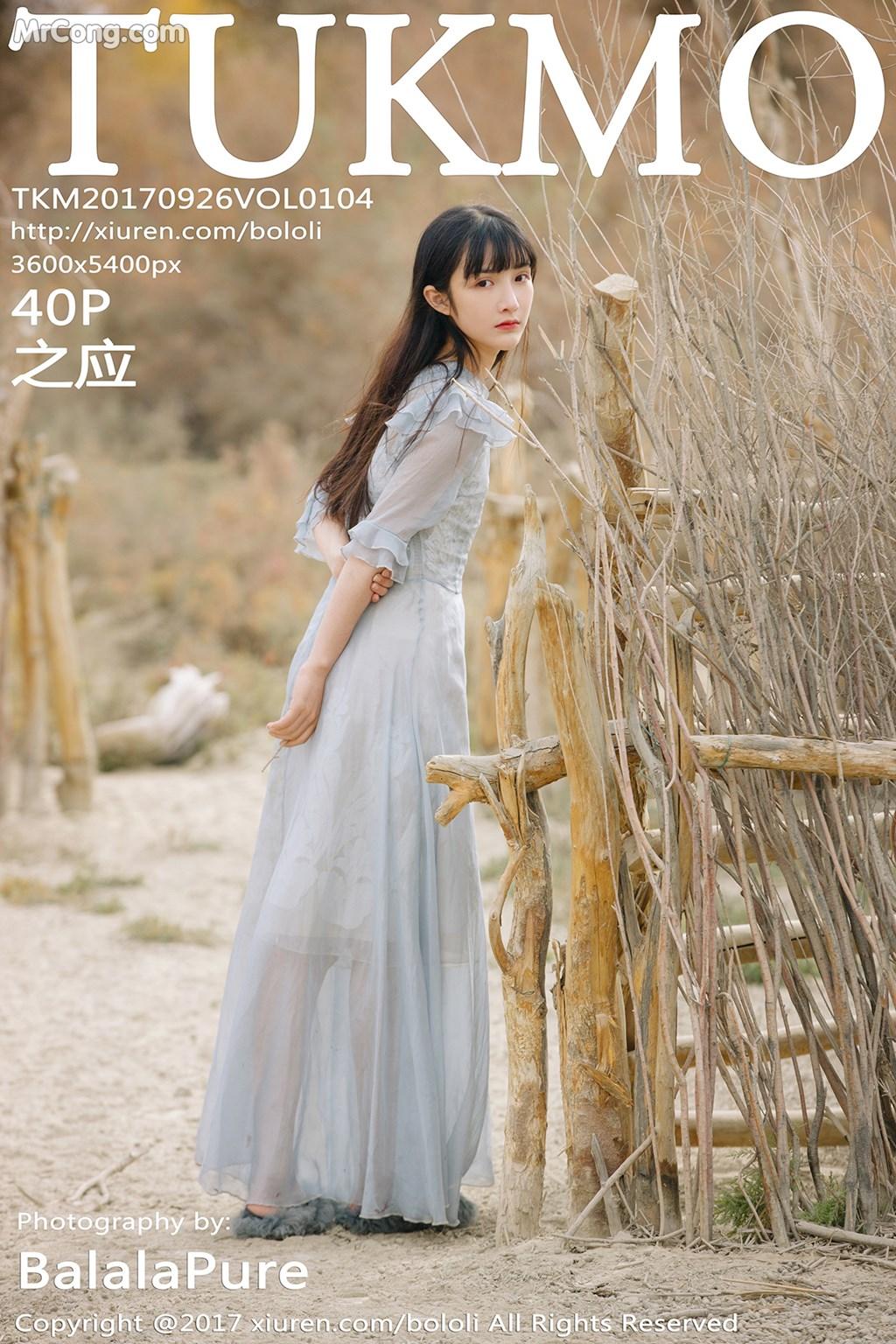 Tukmo Vol.104: Người mẫu Zhi Ying (之应) (41 ảnh)